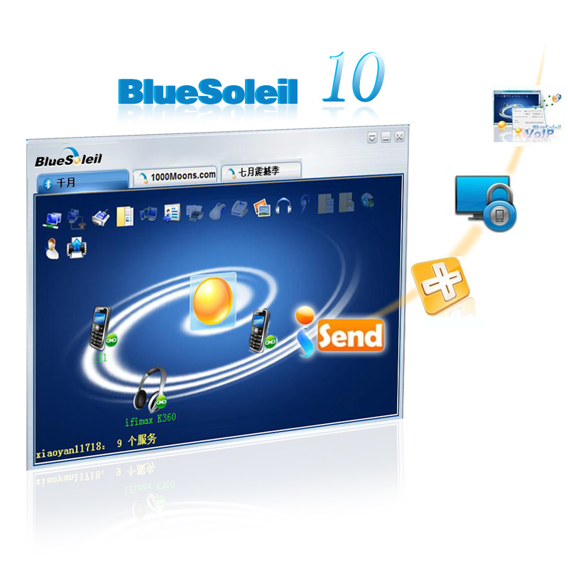 free download of bluetooth software for windows 7 64 bit